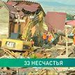 Землетрясение, цунами и извержение вулкана. Индонезия не может оправиться от разрушительных природных катастроф