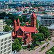 Обратный отсчёт до Дня города. Как Минск отметит свой 951 день рождения?