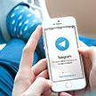Telegram взломали: получен доступ к перепискам в мессенджере
