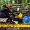 Вода в Пожежинском роднике загрязнена вредными веществами: в чем причина?