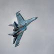 В Хабаровском крае разбился Су-35