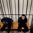 Братьев, жестоко убивших школьную учительницу в Черикове, приговорили к расстрелу