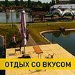 Дикие животные, веревочные лабиринты и стрельба: необычный агроэкотуристический комплекс «Белый лось» работает в Беларуси