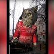 Виртуальная новогодняя открытка появилась в центре Минска