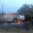 В Гродненском районе пьяный подросток угнал авто и сжег его в ДТП