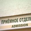 Массовое отравление школьников в Минске: в больнице остаются двое детей