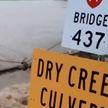 Чрезвычайное положение введено в Новой Зеландии из-за наводнения