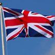 Полицейские оградили офис британского премьера из-за опасного предмета