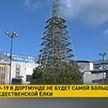 В Германии решили отменить празднование Рождества из-за COVID-19