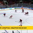 Московский «Спартак» обыграл СКА в КХЛ