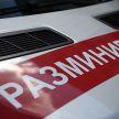 В России женщина «заминировала» административное здание, потому что не хотела стоять длинную очередь