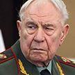 Последний маршал Советского Союза Дмитрий Язов ушёл из жизни на 96-м году