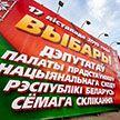Главный информационный центр ЦИК начал работу