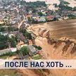 Сильнейшее наводнение в Бельгии: как люди справляются с катастрофой