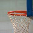 Республиканский турнир по баскетболу 3х3 среди мужских команд вузов Беларуси завершился в Минске