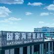 О поставках белорусских продуктов с высокой добавленной стоимостью в Китай договорились партнеры на форуме в Циндао
