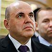 Премьер-министр России заявил о серьезном ударе по бюджету из-за коронавируса