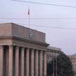 Парламент утвердил новый состав правительства в Кыргызстане