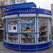 Две жительницы Гродно незаконно заработали Br57,6 тыс, проводя продажу проездных билетов мимо кассы