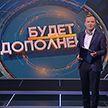 Место действия, интрига, массовка: как около одного магазина в Минске разворачивались события. Рубрика «Будет дополнено»
