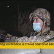 В Бишкеке повторно вводится режим чрезвычайного положения