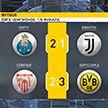 «Ювентус» проиграл «Порту» в 1/8 финала футбольной Лиги чемпионов