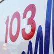 Ребенок в Бобруйске утонул в каркасном бассейне