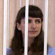 Суд признал Екатерину Борисевич и Артёма Сорокина виновными в разглашении врачебной тайны