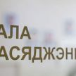Суд по делу топ-менеджеров Белгазпромбанка начнется 17 февраля