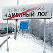 Иностранцы могут возвращать Tax Free наличными при выезде из Беларуси
