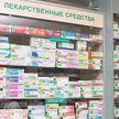 Аптеки и фармпредприятия будут доставлять лекарства покупателям на дом