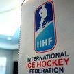 Перенос чемпионата мира по хоккею из Минска активно обсуждают: почему испорчен спортивный праздник?