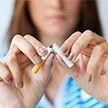 Учёные выяснили, как просто бросить курить