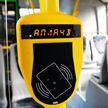 Чтобы купить билет у водителя, пассажирам нужно будет входить в переднюю дверь автобуса