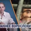 Западный арсенал: как россиян пытаются убедить, что Кремль  хочет заставить замолчать своих критиков?