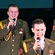 Ансамбль песни и танца Вооруженных Сил Беларуси отправился в гастрольный тур, посвященный Дню защитников Отечества