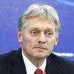 «Здесь выигрывают обе страны». Песков видит в интеграции Беларуси и России «win-win situation»