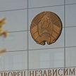 Президенты стран ЕАЭС обсудят обеспечение экономической стабильности в условиях COVID-19