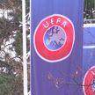 Против создания Суперлиги подписали декларацию 55 стран, входящих в УЕФА