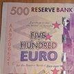Белорус переделывал сербские и зимбабвийские деньги в евро