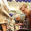Завершается XXVI Минская международная книжная выставка-ярмарка