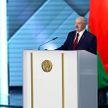 Лукашенко: Беларусь потеряла из-за торговых войн, несправедливых цен и дорогих кредитов $9,5 млрд