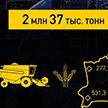 Уборочная кампания – в закромах уже 2 млн тонн зерна