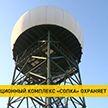Новый радиолокационный комплекс «Сопка» начал работать в Барановичах