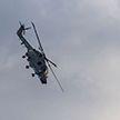 Крушение медицинского вертолёта в Португалии: четверо погибших