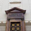 Нацбанк прекращает деятельность временной администрации Белгазпромбанка