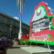 Выборы Президента Беларуси: 5 августа – второй день досрочного голосования