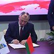 В Белорусско-китайском индустриальном парке новые резиденты