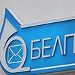 «Белпочта» вводит комиссию за некоторые платежи через ЕРИП в кассах