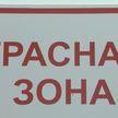 Симуляционный центр красной зоны больниц открылся в Гродно
